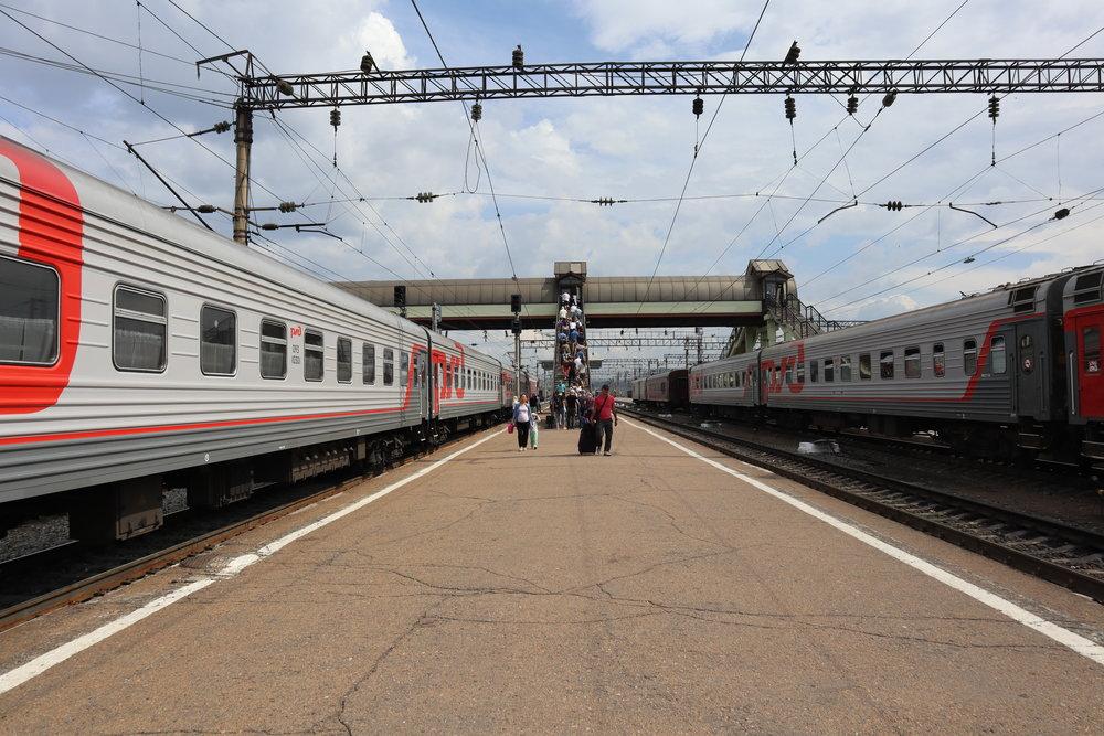 Ulan-Ude Railway Station