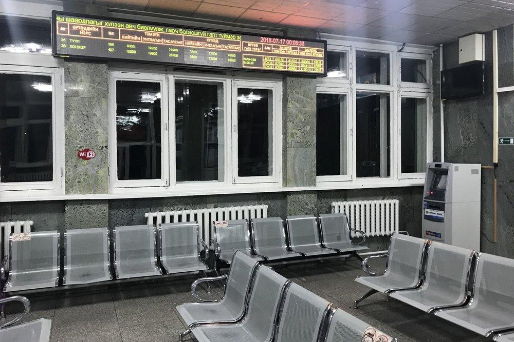 Sukhbaatar Railway Station