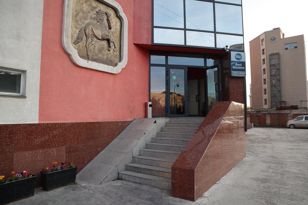Best Western Gobi's Kelso Ulaanbaatar – Entrance