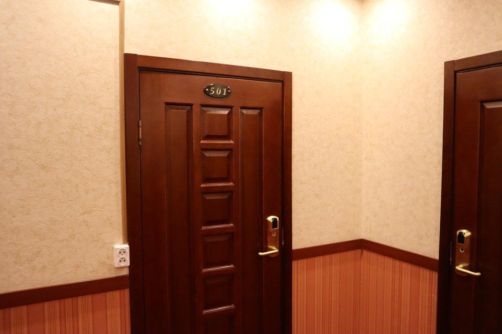 Best Western Gobi's Kelso Ulaanbaatar – Room 501