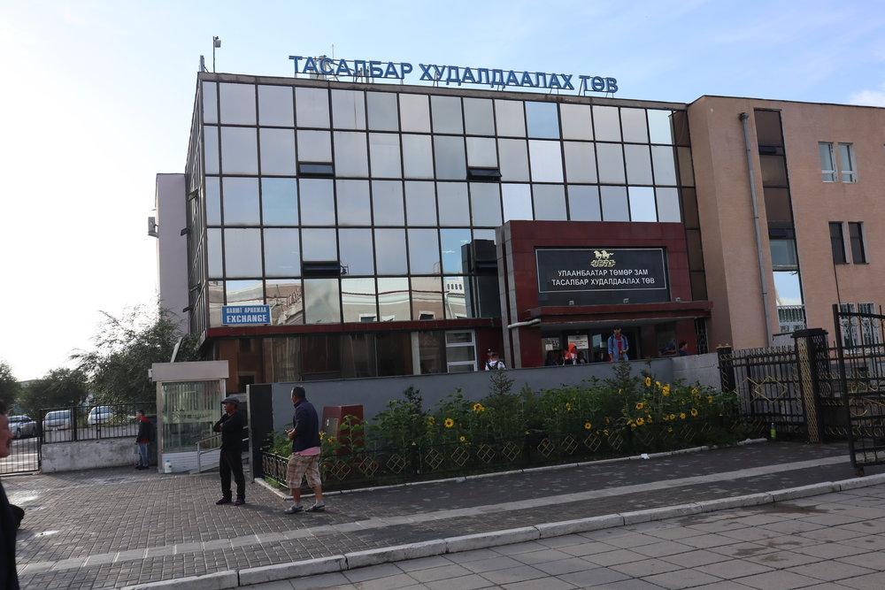 Ulaanbaatar Railway Station ticket office