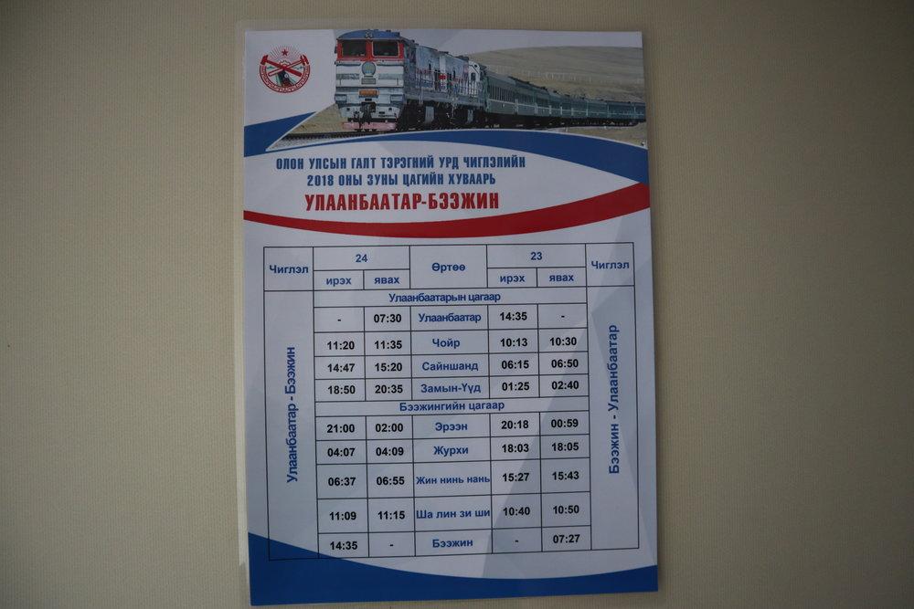 Trans-Mongolian Railway (UBTZ) Second Class – Train schedule