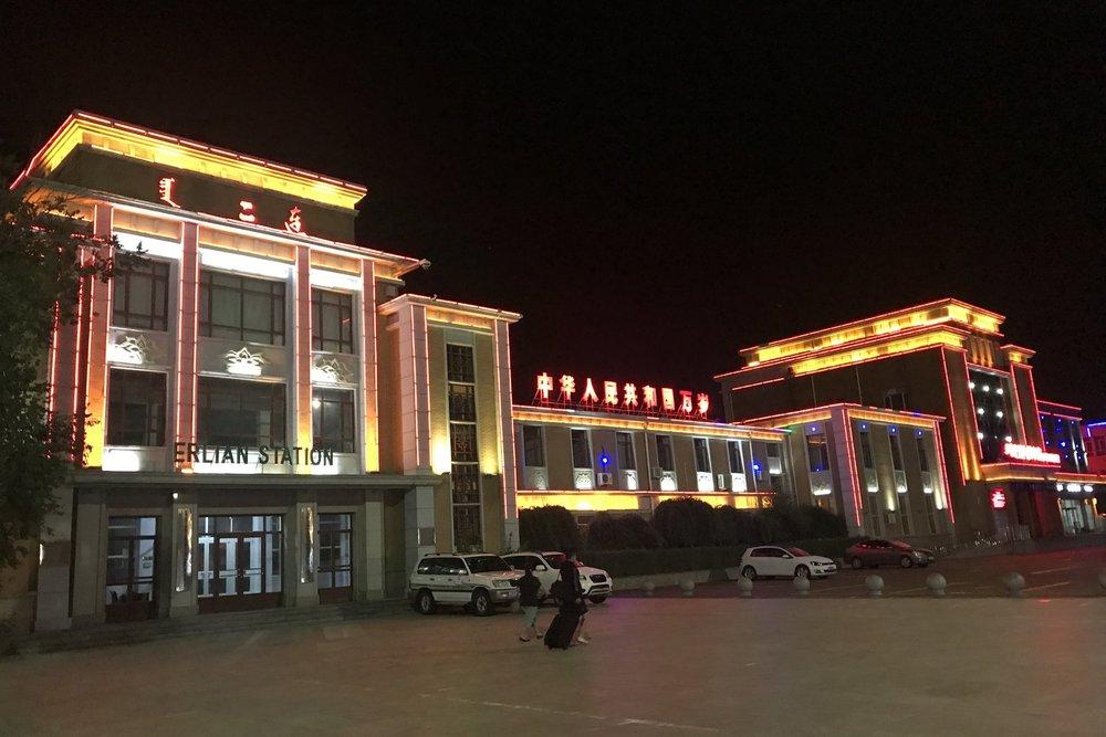 Erlian Railway Station