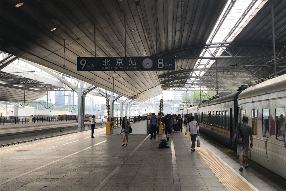 Arrival at Beijing Railway Station