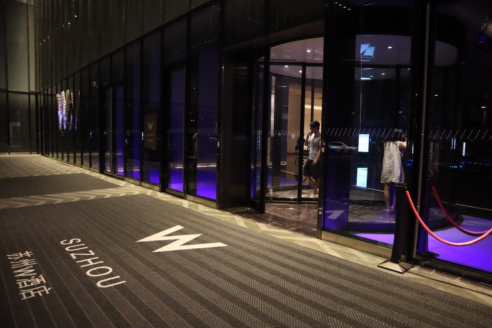 W Suzhou – Entrance