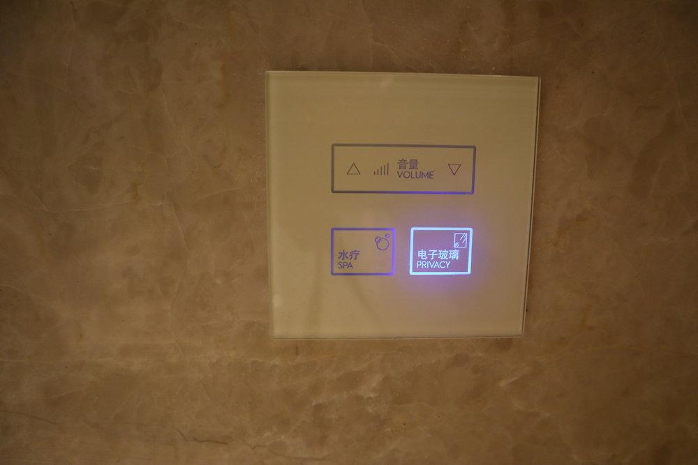 W Suzhou – Spectacular Room bathroom privacy button