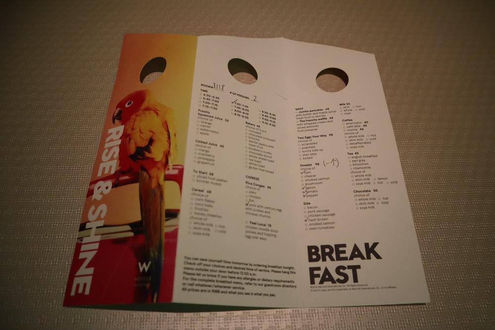 W Suzhou – Room service breakfast menu