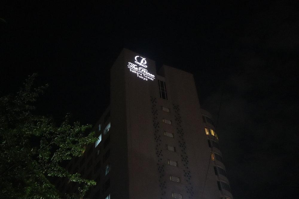 The Prince Sakura Tower Tokyo – Exterior