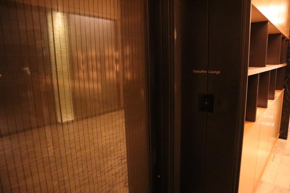 The Prince Sakura Tower Tokyo – Executive Lounge