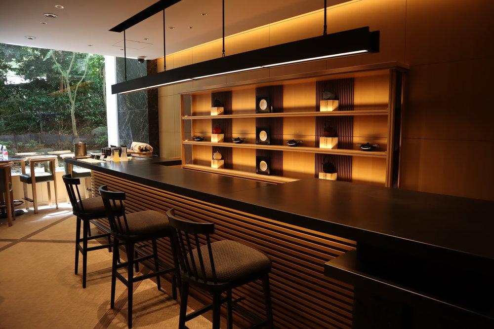 The Prince Sakura Tower Tokyo – Executive Lounge bar