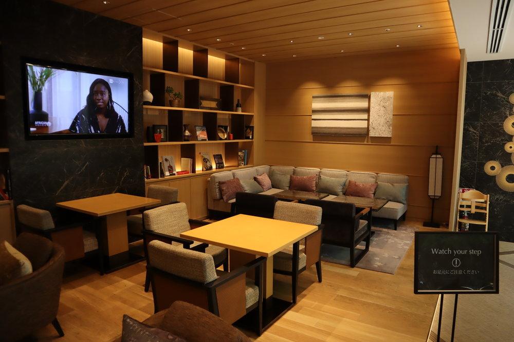 The Prince Sakura Tower Tokyo – Executive Lounge seating