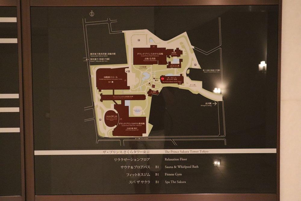 The Prince Sakura Tower Tokyo – Map of hotel grounds