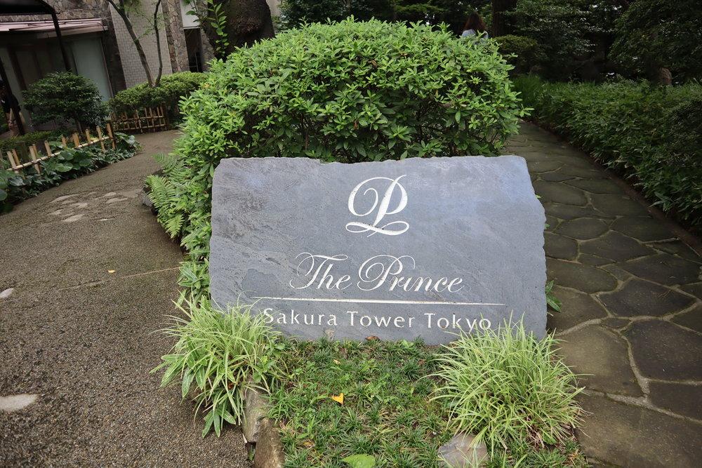 The Prince Sakura Tower Tokyo – Sign