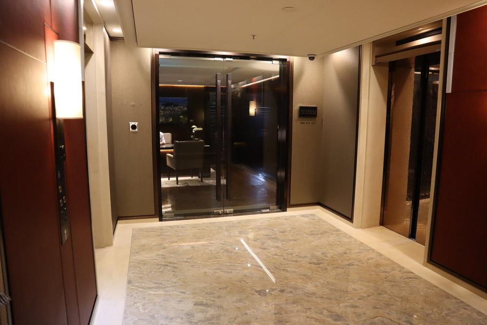 JW Marriott Dongdaemun Square Seoul – Executive Lounge