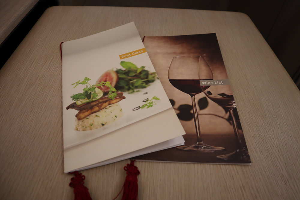 Asiana Airlines First Class – Menu and wine list