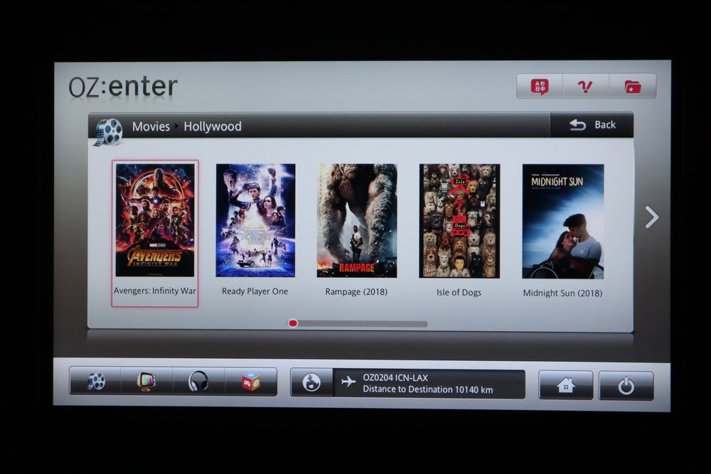 Asiana Airlines First Class – Movie selection