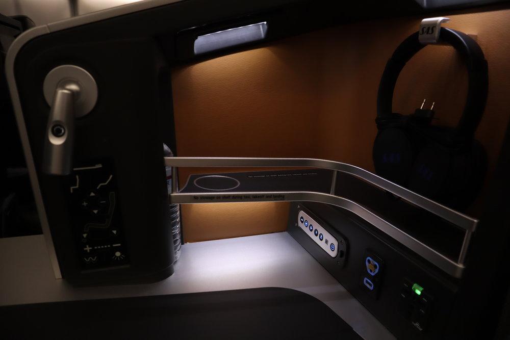 SAS business class – Seat console