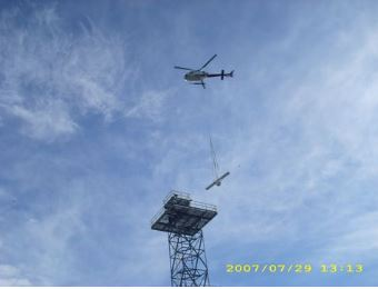 Alaska-d17-Tower-Antenna-Helo-340x260.jpg