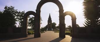 Buinichi Field memorial