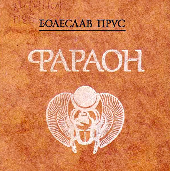 Чужда литература на български език