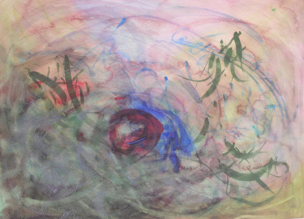 Beyond Sight (6), 2016,Kati Nagy