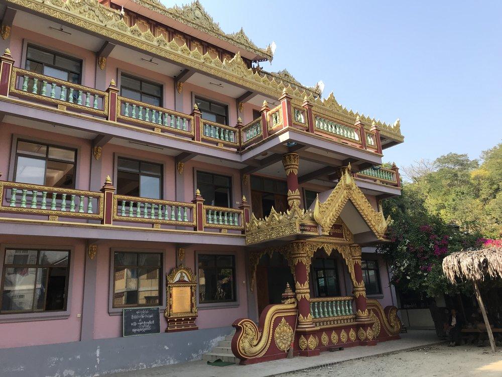 Kyaswa near entrance.jpg*.jpg
