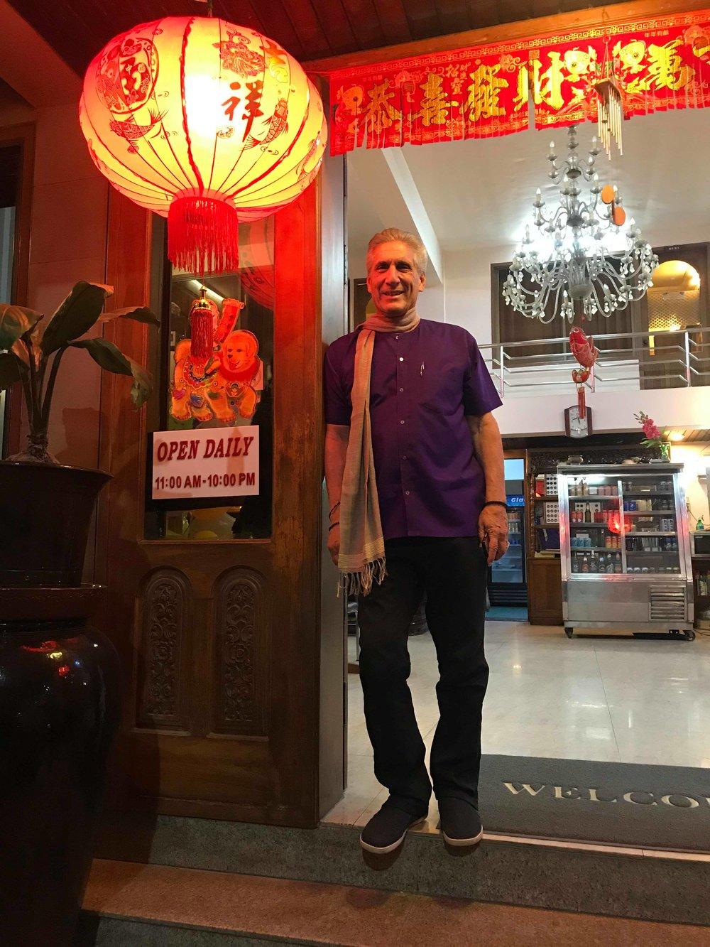 Dennis front of Chinese Lantern.jpg*.jpg