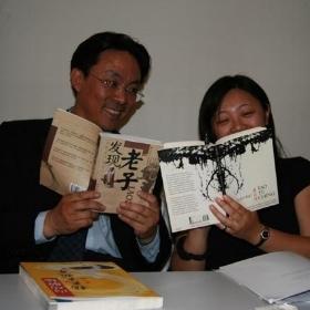 Professor Yu, Xiaofei
