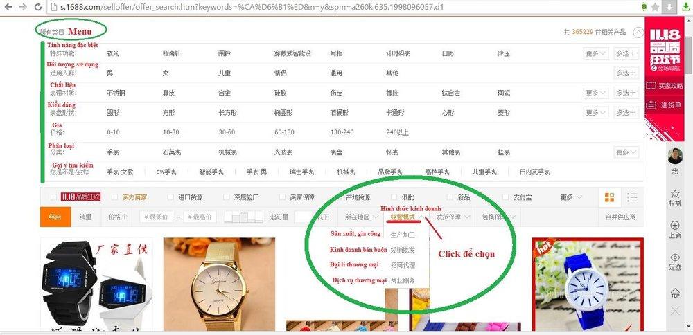 Tối ưu hoá khâu chuyển hàng từ Trung Quốc về Việt Nam - Ảnh 2