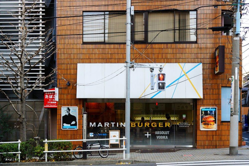martini_burger_DSC05458.jpg
