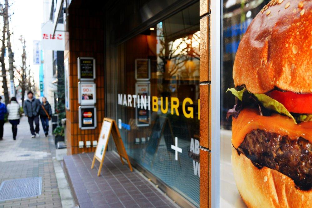 martini_burger_DSC05462.jpg