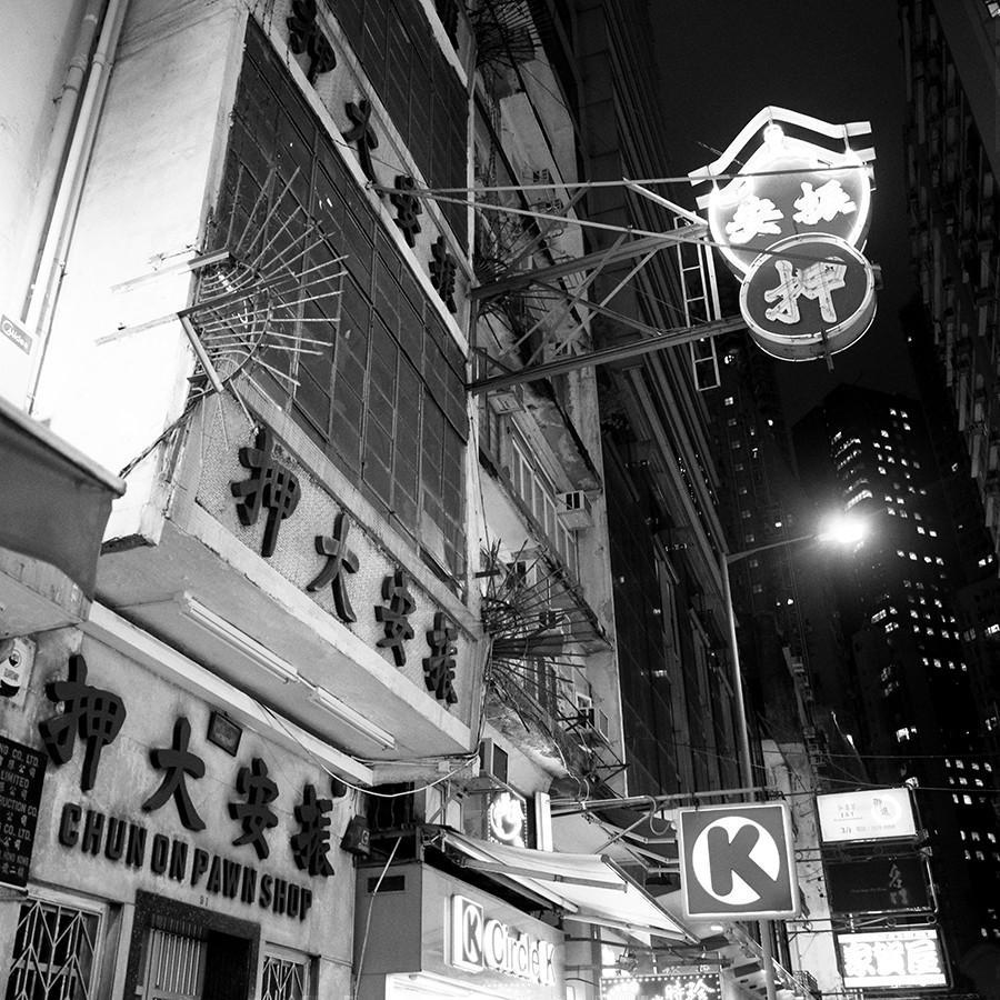 Hong Kong, Asia - VISITING FEB 5TH - 9TH
