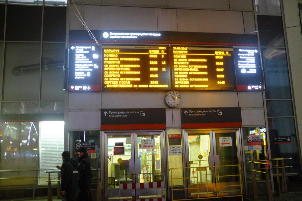yaroslavsky moscow station