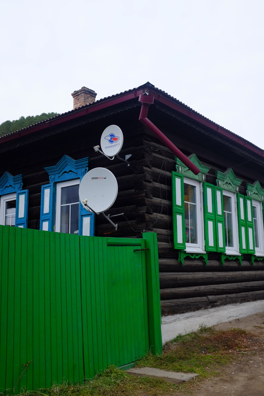 listvyanka 2