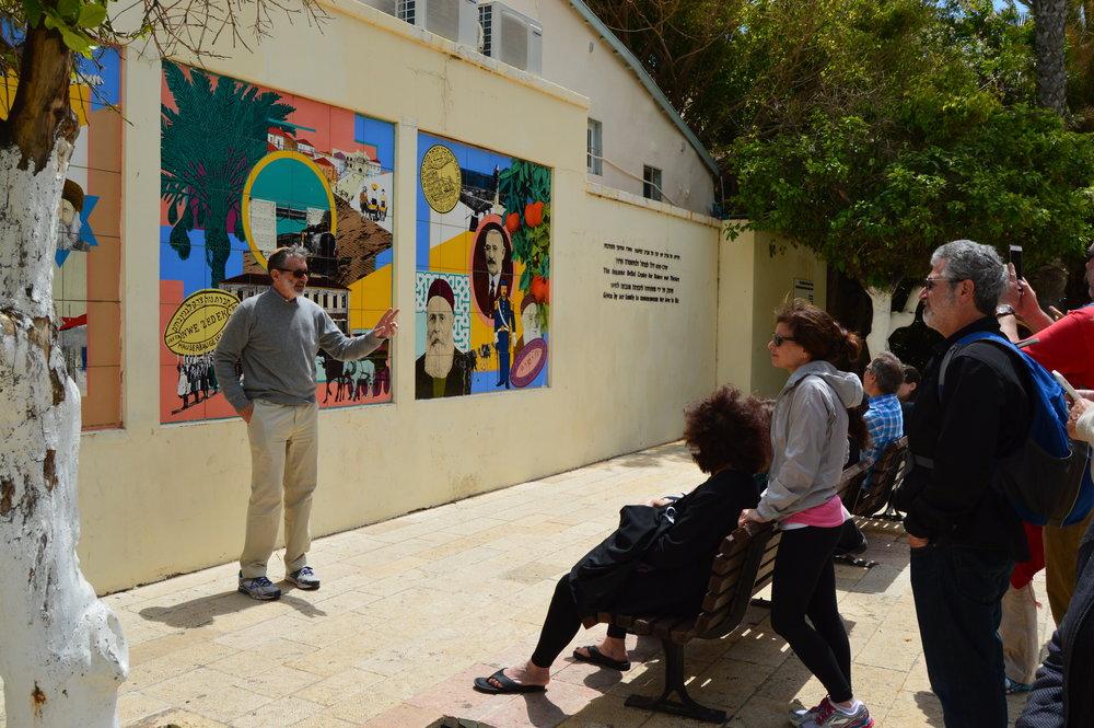 David teaching in Neve Tzedek (2015)
