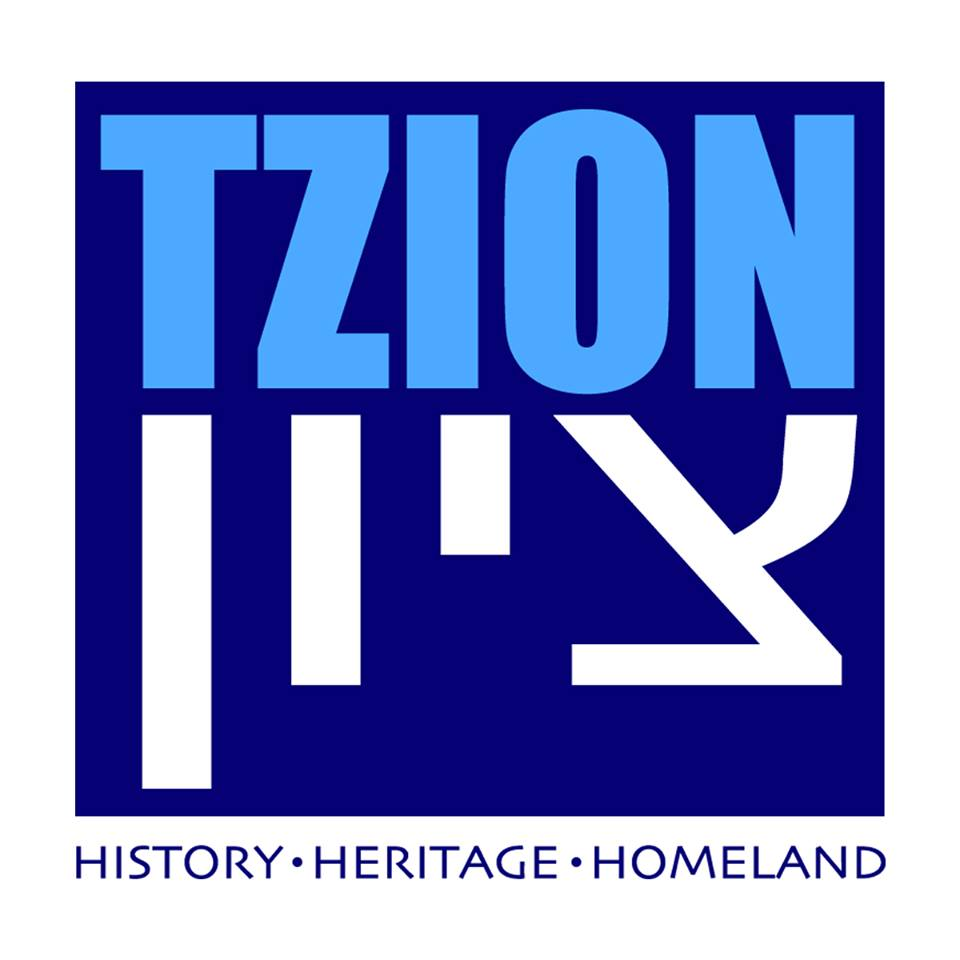 Tzion Learning