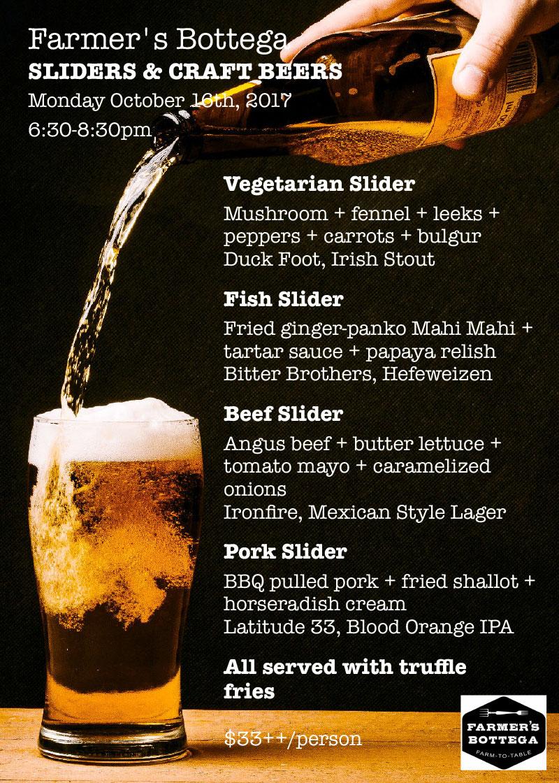 sliders-craft-beer.jpg