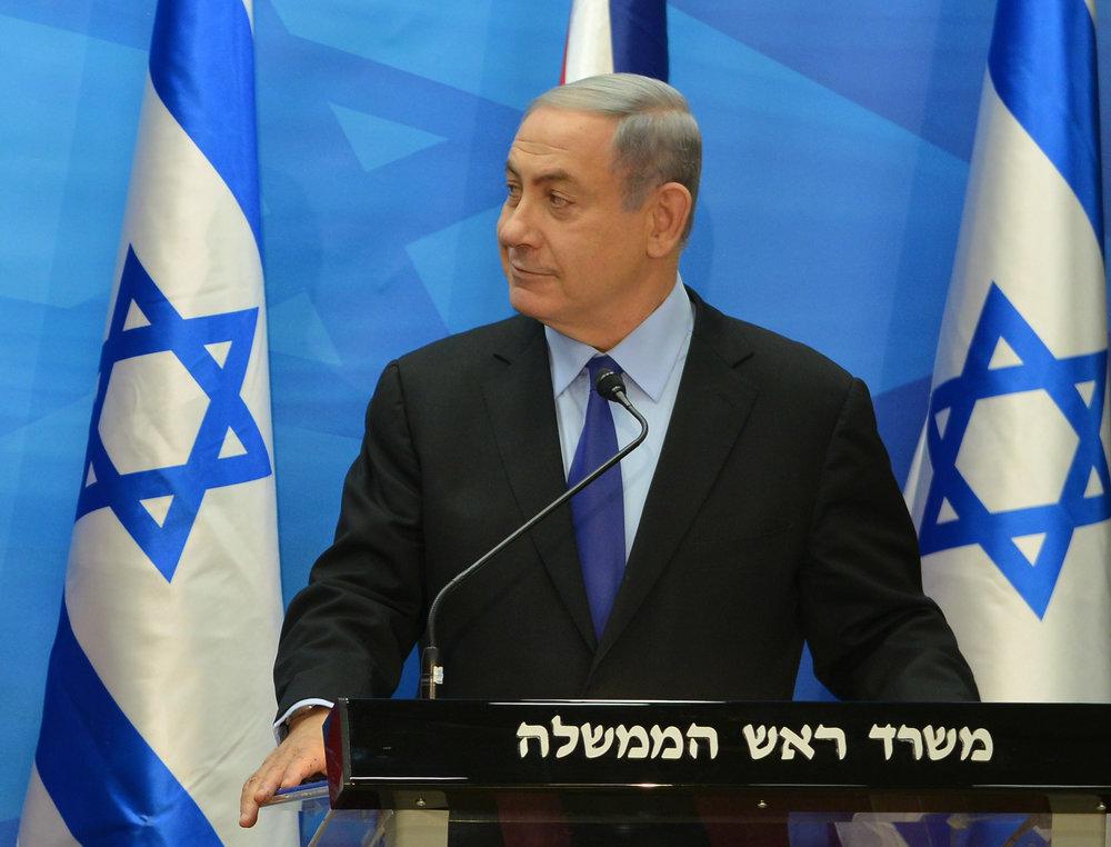 Israeli Prime Minister Benjamin Netanyahu; credit:  Wikimedia