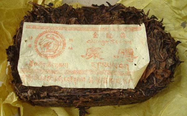 aged_kang_zhuan1.jpg