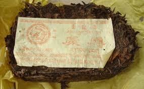 Photo of Tibetan Brick tea courtesy of  Yunnan Sourcing