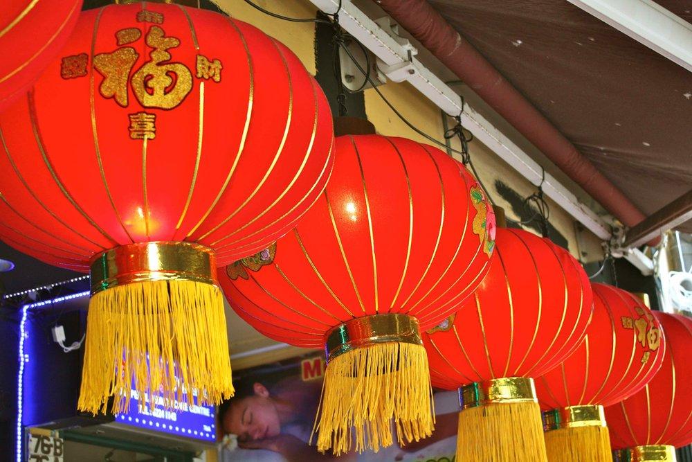 Lanterns, Singapore, 2011 ©