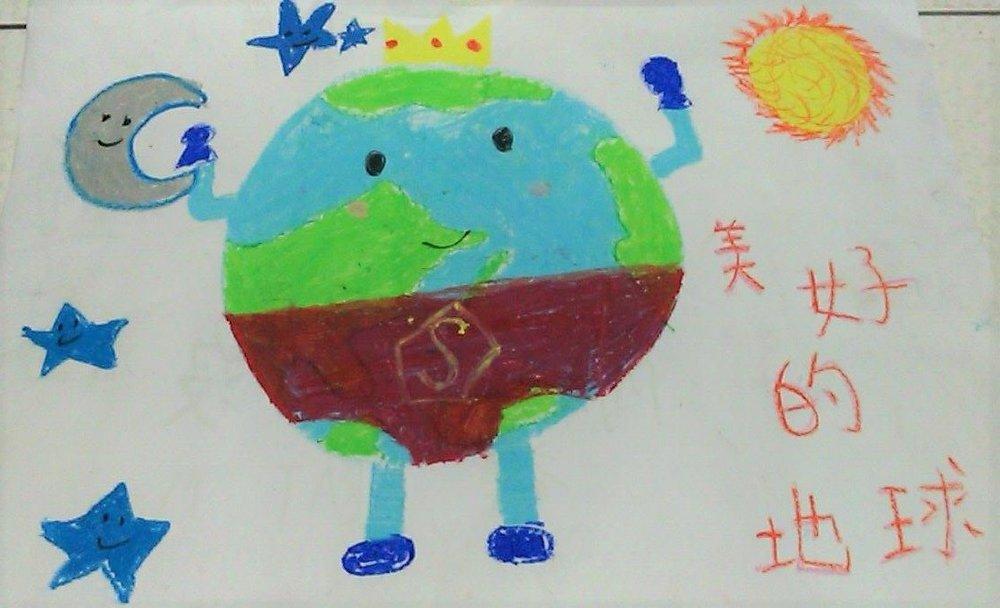 學生課後的回饋,畫出美好的地球