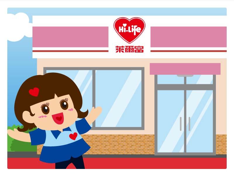 萊爾富─僑福店