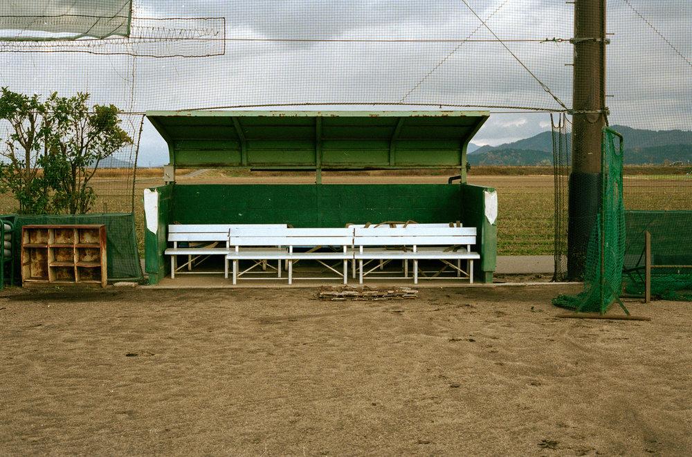 Centerfield, 2015