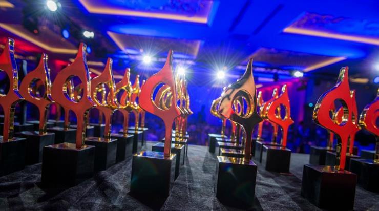 sabre-awards-trophies-slide.jpg