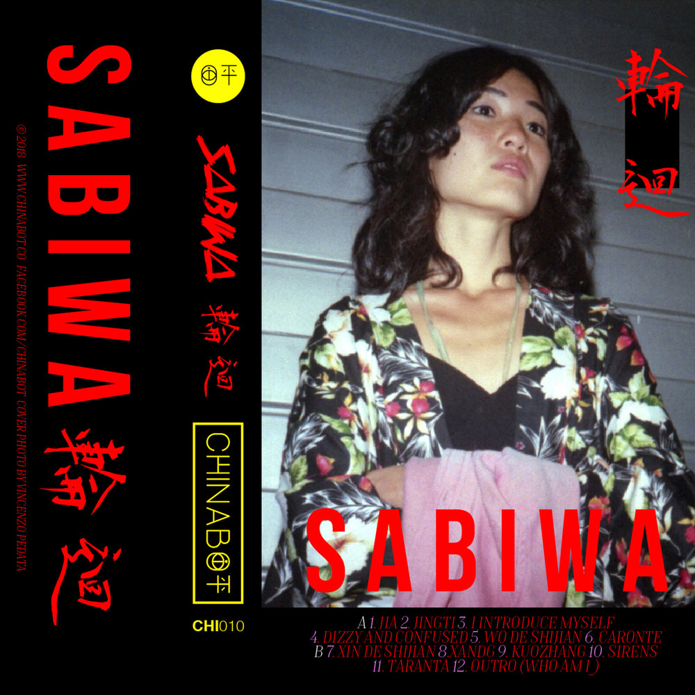 Sabiwa  - 輪迴 - Tape x Digital [CHI010]  buy