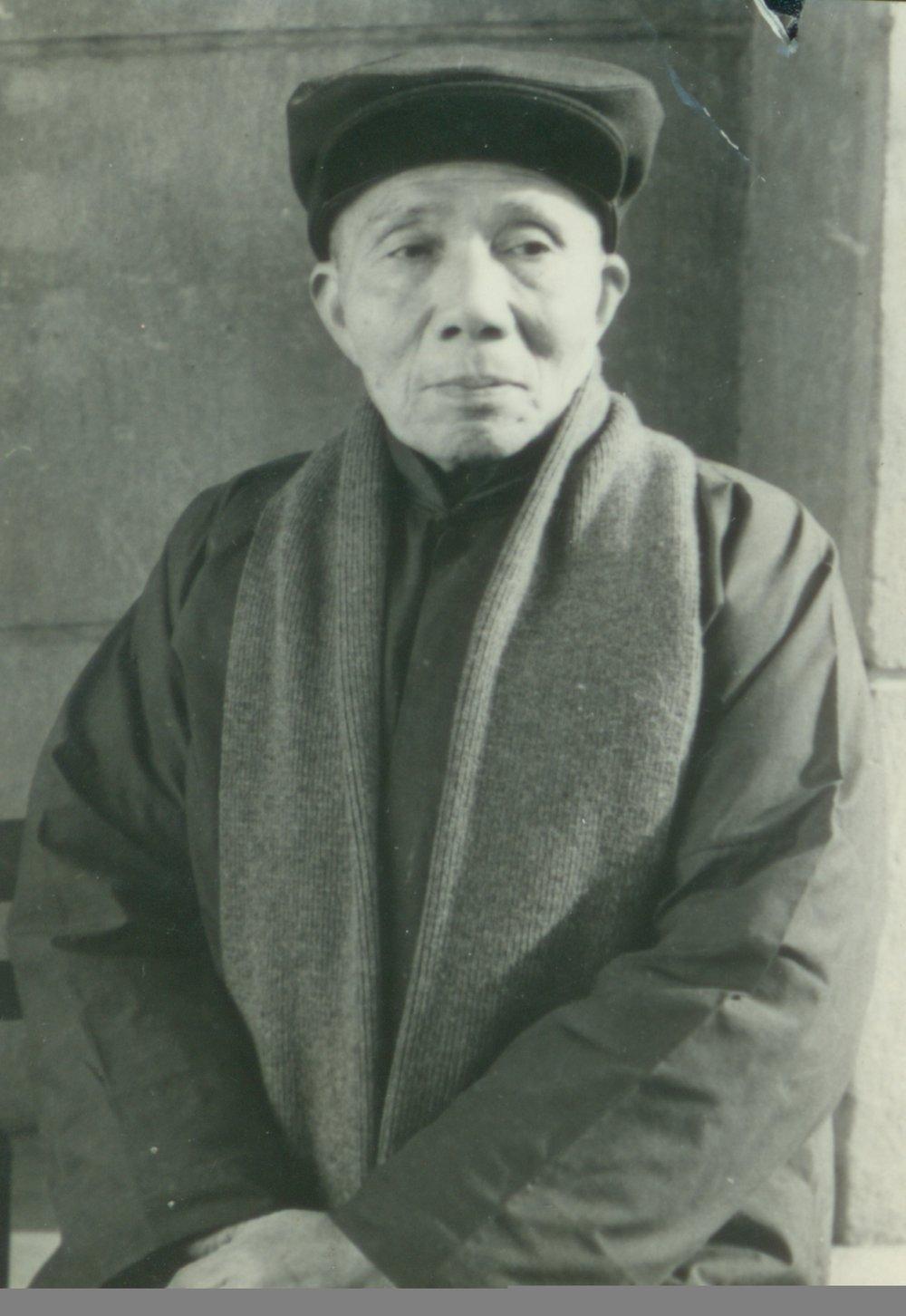 邵传镛(1908—1995)