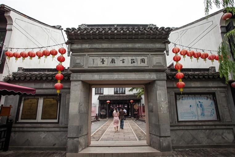 周庄古戏台