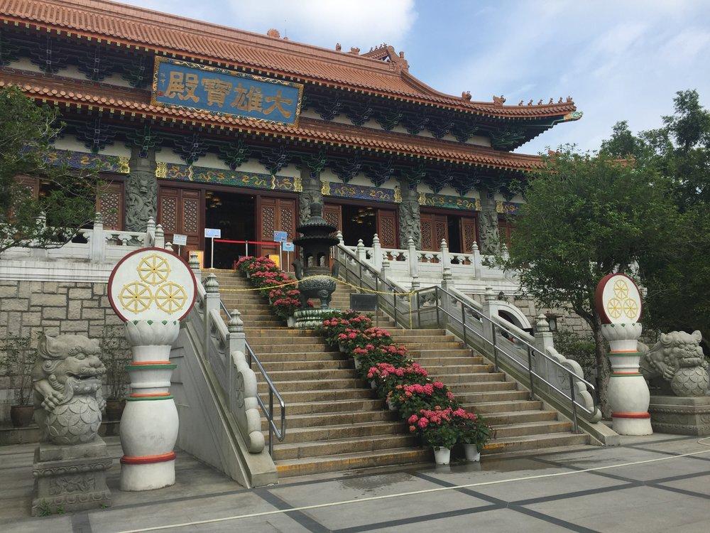 Po Lin Monastery- Ngong Ping full.jpg