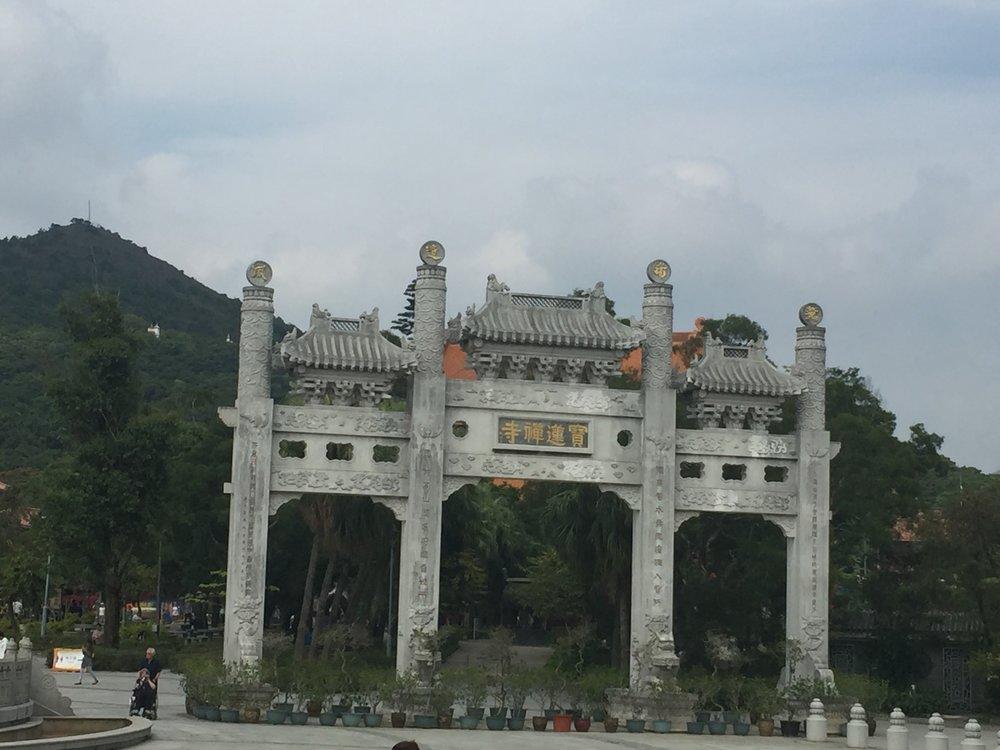 gates to Po Lin Monastery- Ngong Ping.jpg
